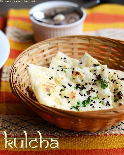 Kulcha recipe butter food and drink and recipes food forumfinder Images
