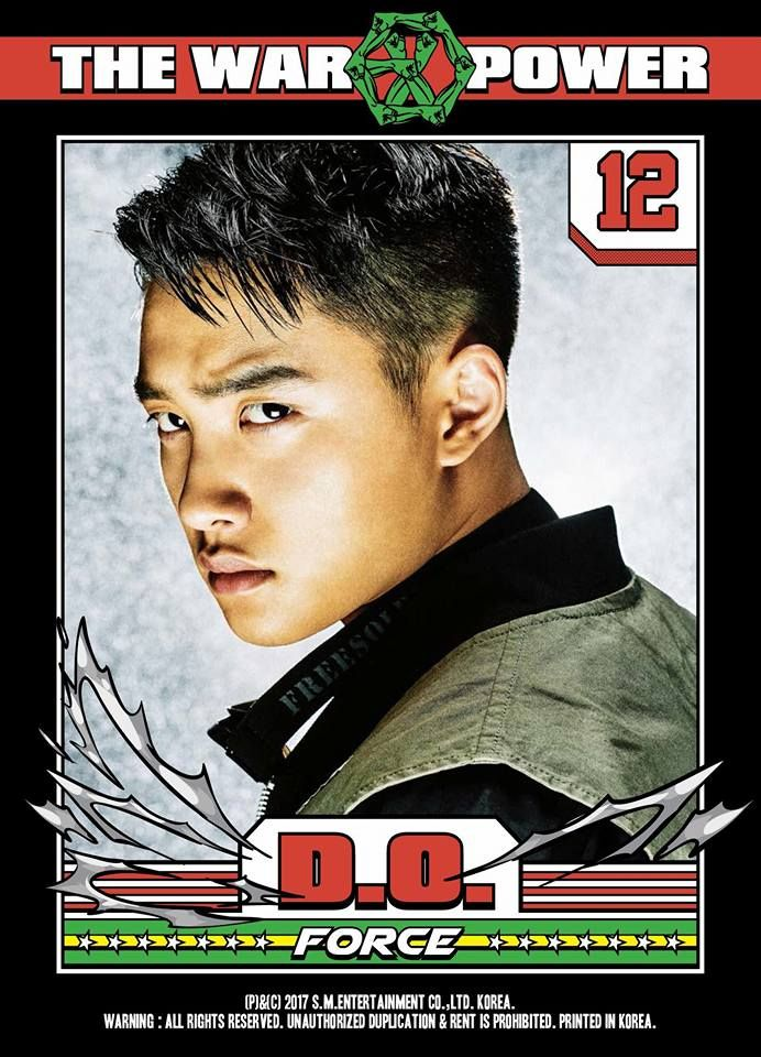 EXO [4]REPACKAGE _The War_  The Power Of Music_  D.O