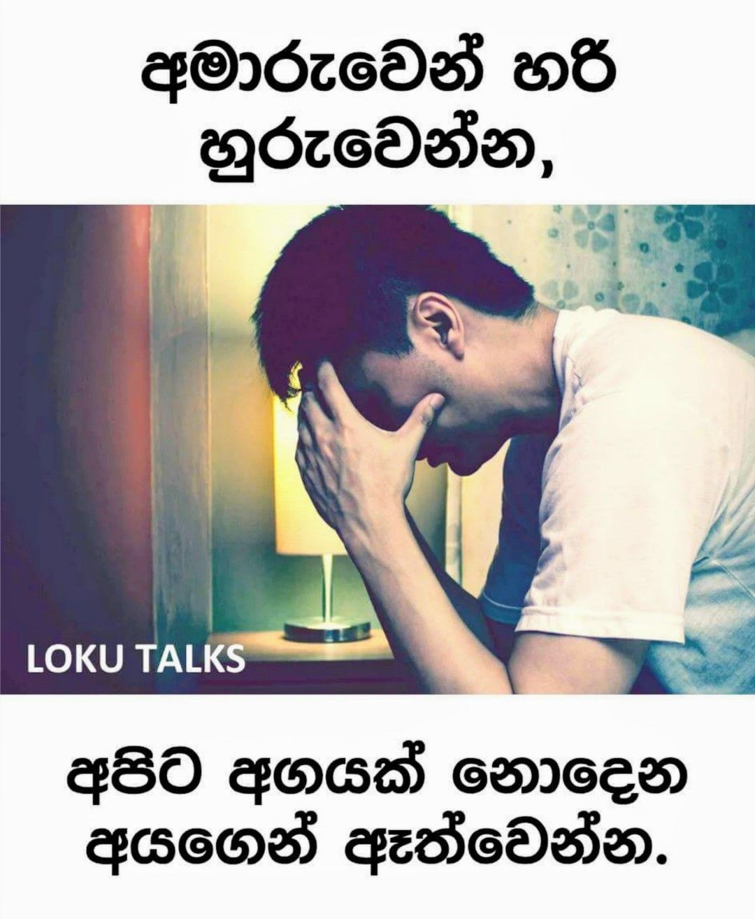 Sad Love Quotes For Him In Sinhala Love Quotes Collection Within Hd Images