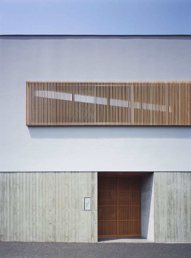 APOLLO Architects & Associates|SWITCH