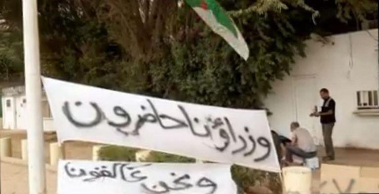 الخبر جزائريون عالقون في موريتانيا ينتظرون تدخل السلطات Novelty Sign Decor Novelty