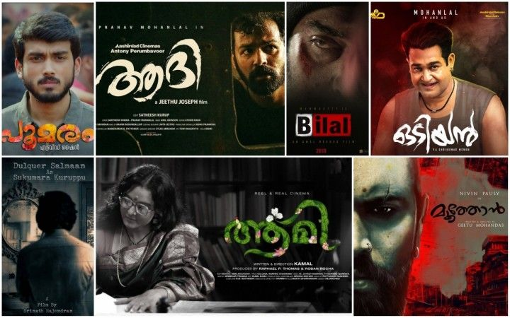 malayalam movie download tamilrockers 23