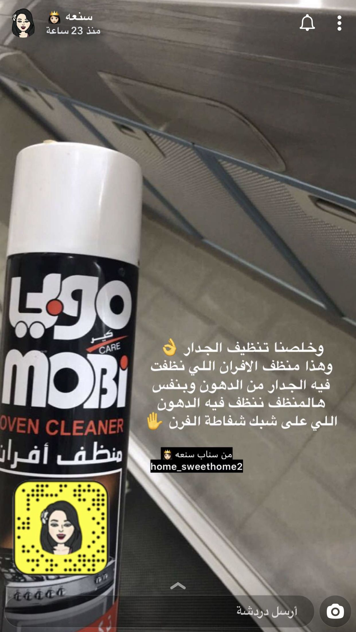 Pin By Thepink On تدبير منزل House Cleaning Checklist Diy Home Cleaning Cleaning Hacks