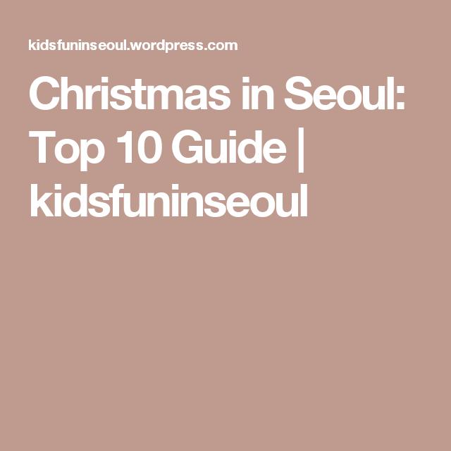 Christmas in Seoul: Top 10 Guide | kidsfuninseoul