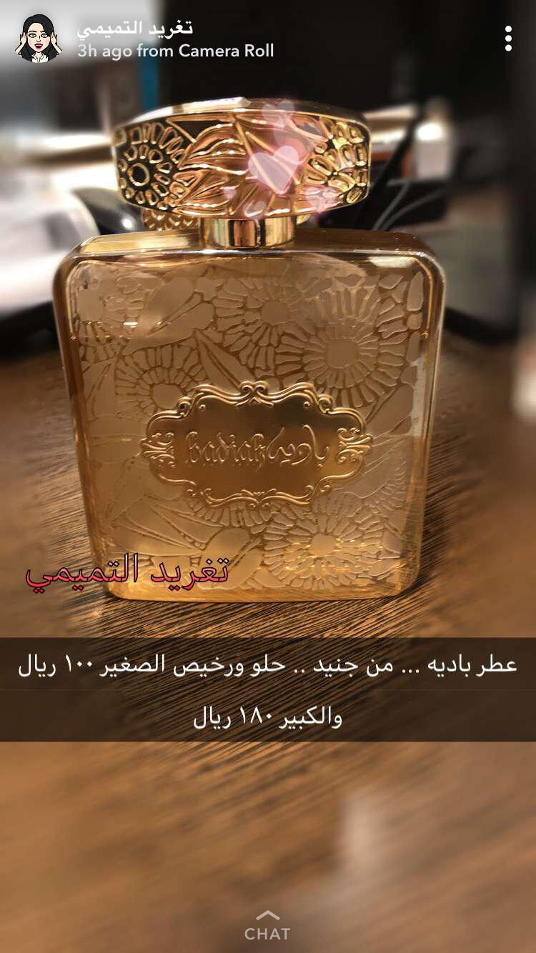 عطووررر Lovely Perfume Perfume Samples Diptyque Perfume