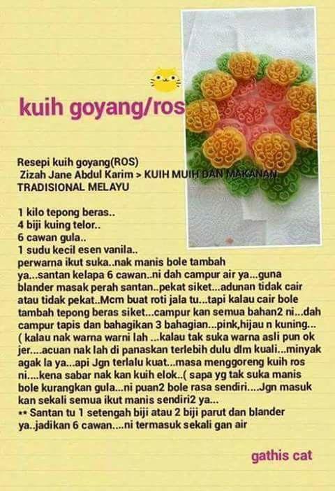 Kuih Goyang Ros Malay Food Party Snacks Biscuit Cookies
