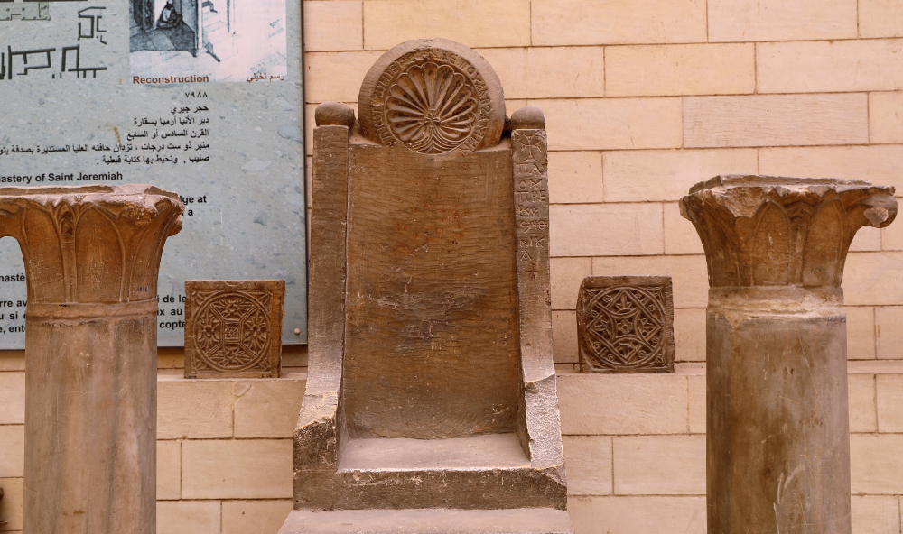 St Jeremiah S Pulpit Discover Egypt S Monuments Ministry Of Tourism And Antiquities Jeremiah Ancient Egypt Egypt