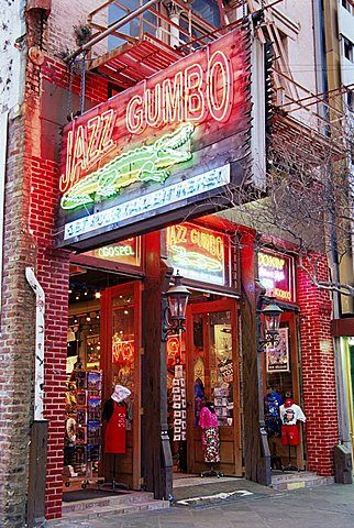 Jazz Gumbo Store, Canal Street, New Orleans, Louisiana, United States of…