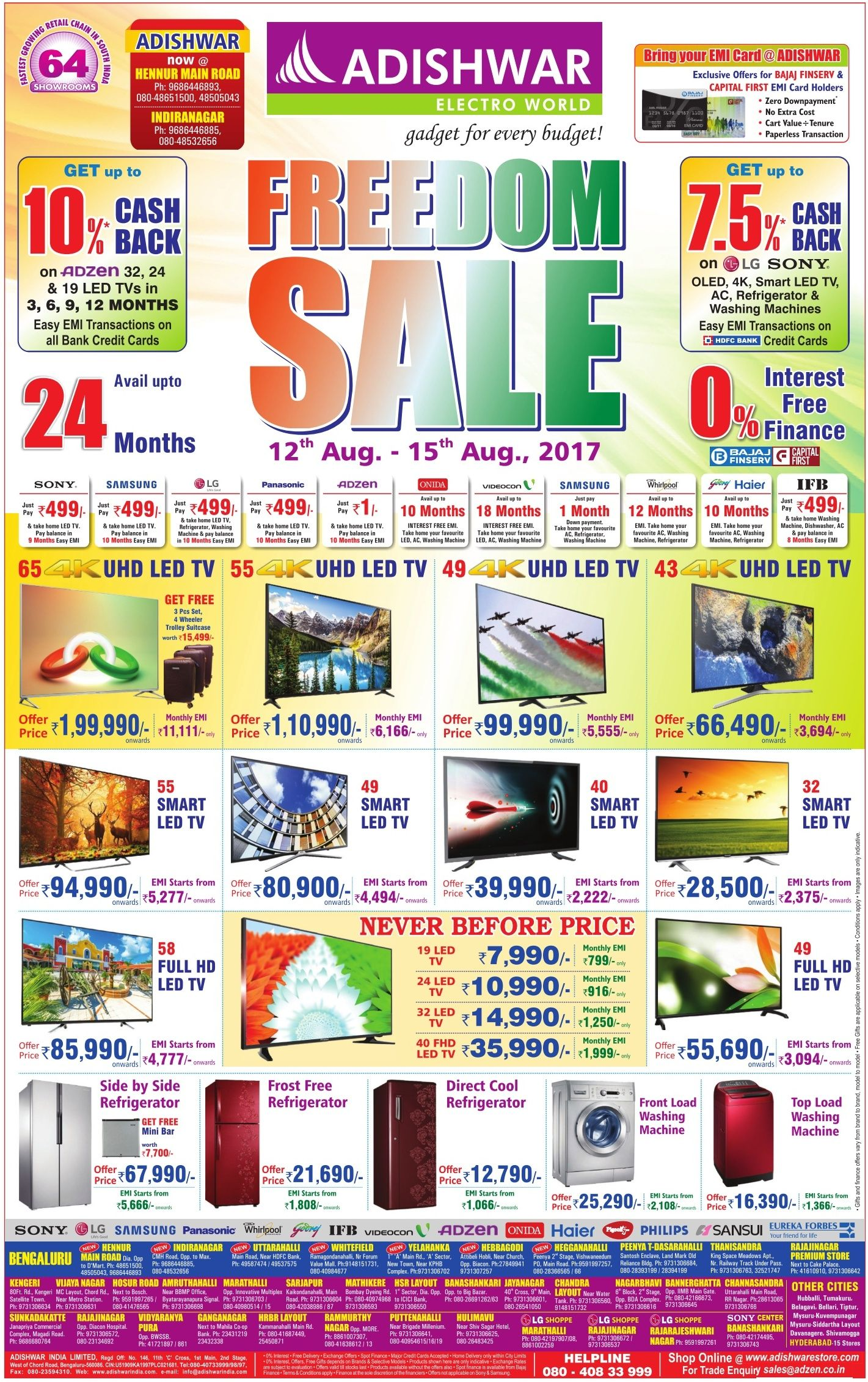 adishwar-electro-world-freedom-sale-ad-bangalore-times-