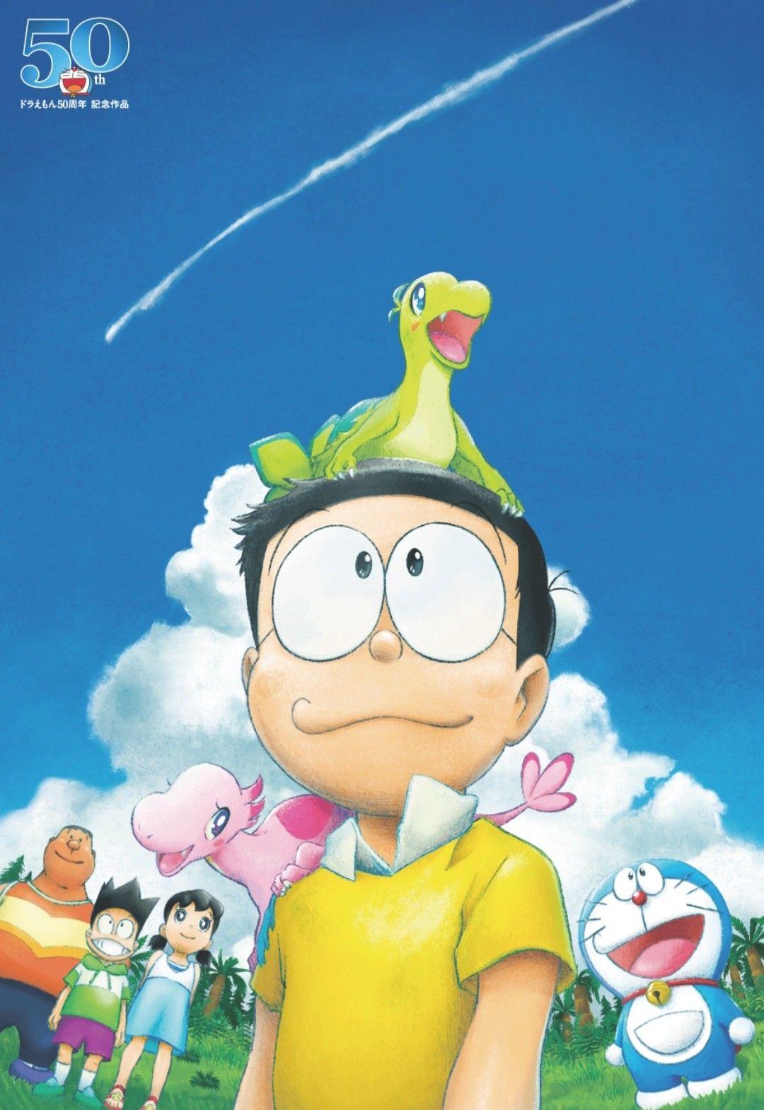 doraemon movie おしゃれまとめの人気アイデア pinterest yasironene アニメチビ ドラえもん 恐竜