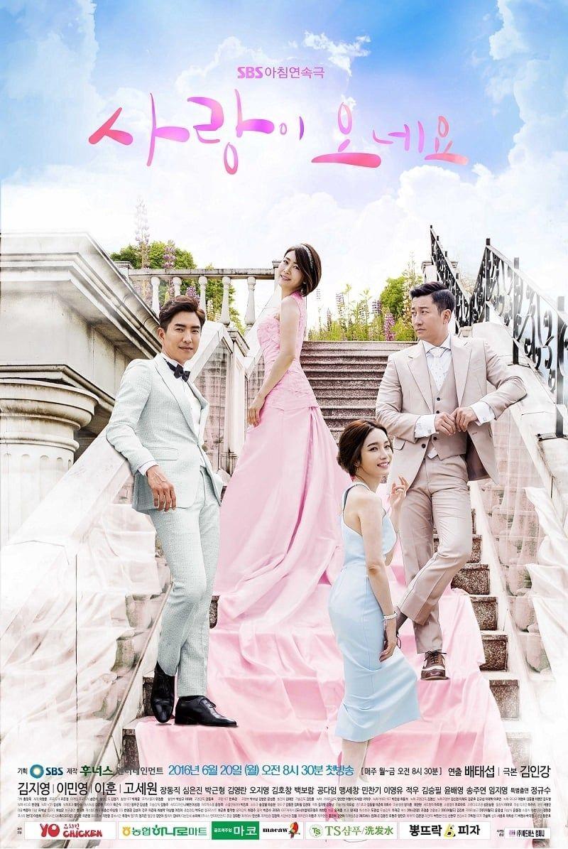 사랑이 오네요 Here Comes Love [June 20, 2016 Korean Drama