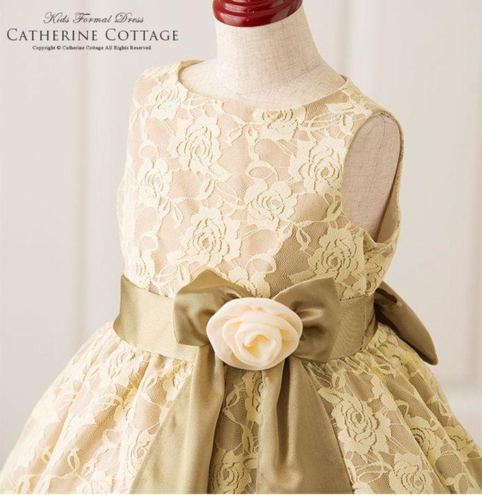 6c0da02a4634a キッズドレス、子供服、ワンピース。子供ドレス 令嬢テイストのアンティークレースドレス