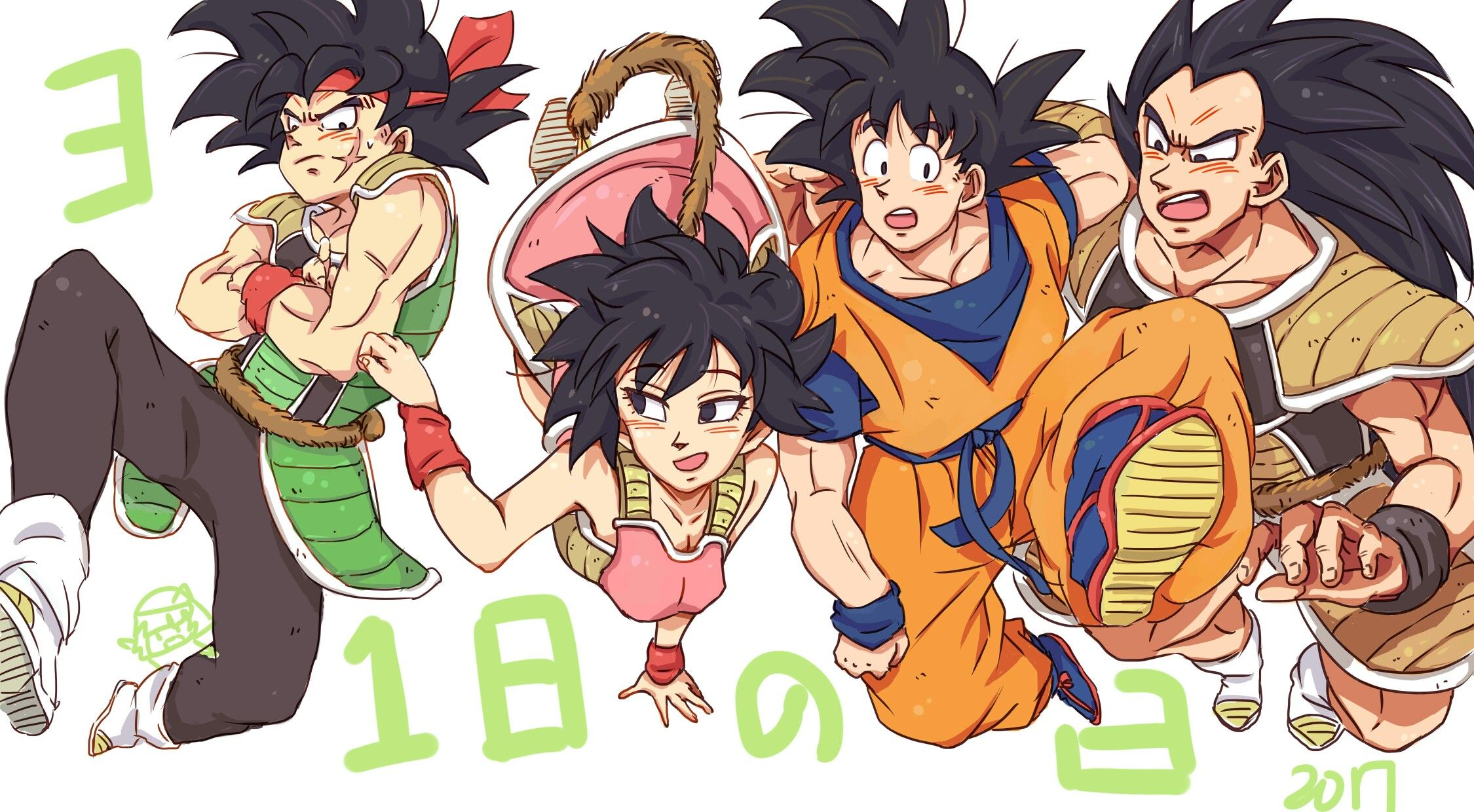 Bardock S Family Dragon Ball Anime Dragon