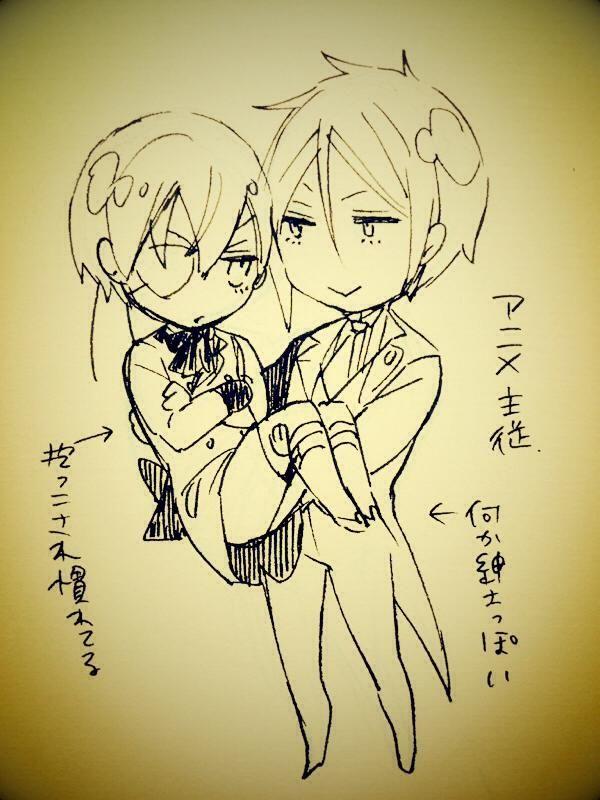 Found drawn Chibis!>.< love um Ciel & Sebastian