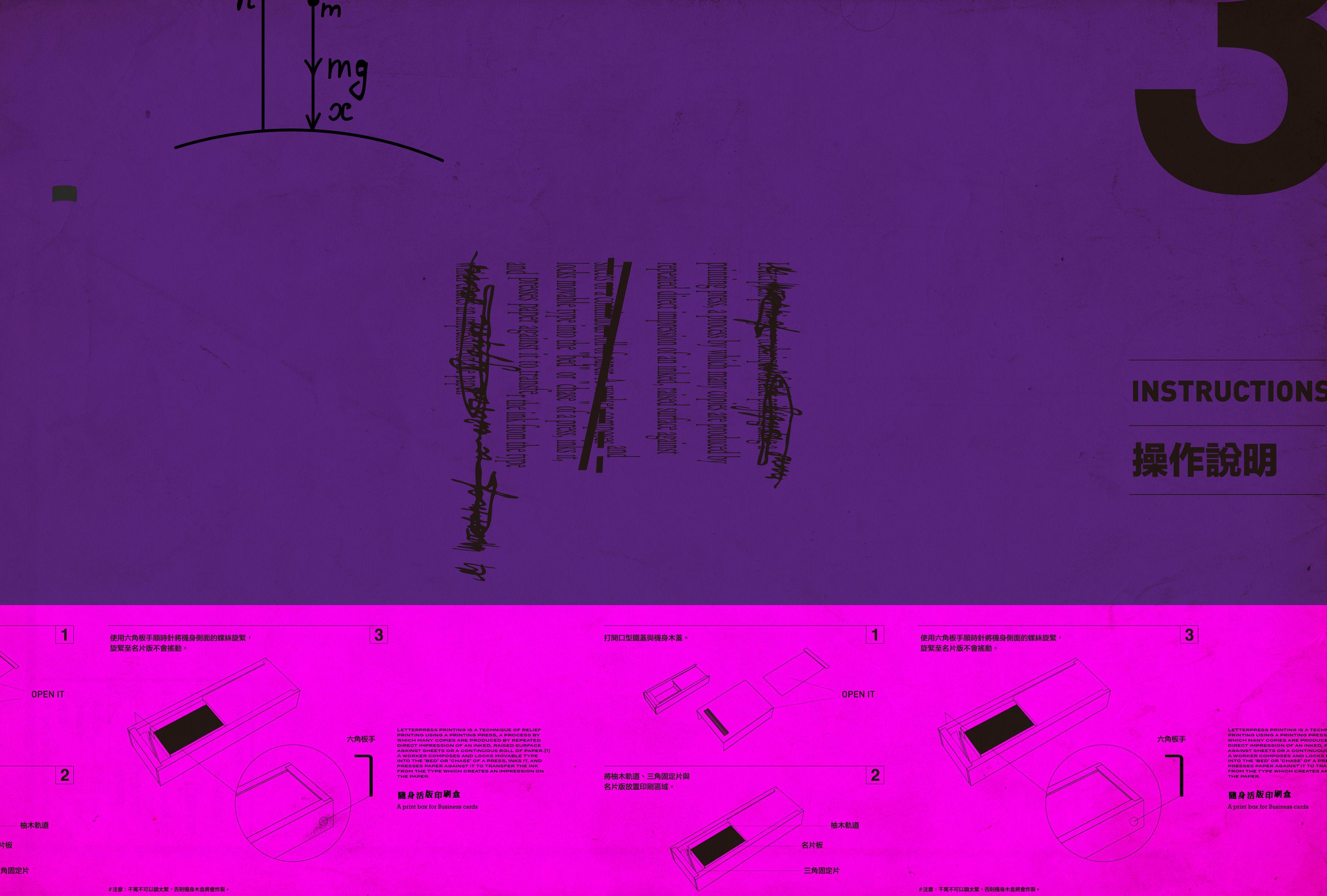 Brandinga print box for business cards brandinga print box for business cards magicingreecefo Images