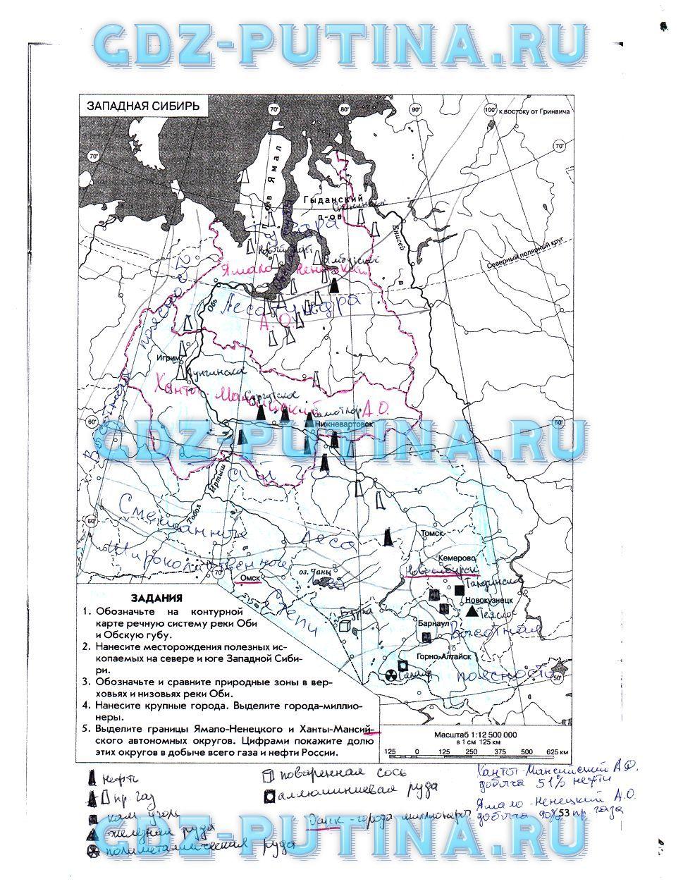 Готовые домашние задания 10 класс автор колмагоровой