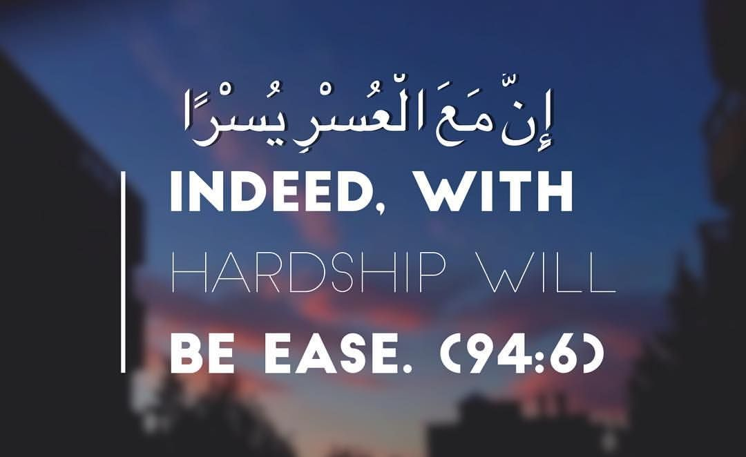 Quraanandsunnah Islamic Quotes How To Relieve Stress Little Prayer