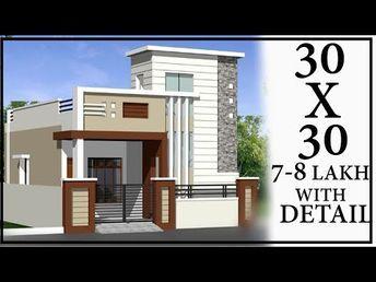 "30 0""x30 0"" House Design House Plan With Interior Ghar Ka Design"