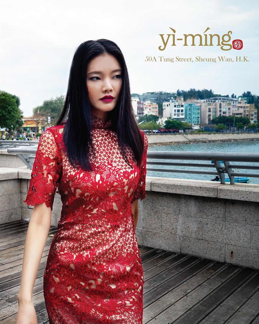 "Yi-ming New Collection ""Heritage Voyage"" is officially launched. We are glad to have the international well-known model ""CHEN LIN"" to be our Campaign girl!! Our new collections are now available at Jordan Yue Hwa department store and our new store at 50A Tung Street, Sheung Wan, HK . Photographer: @tseweivisualartist  Model: @chenlin0704 @primomodel . #yiming #yimingoriental #moderncheongsam #qipao #modernqipao #cheongsam #heritagevoyage #2017 #explorehongkong #yimingqipao #fashionoriental…"