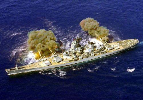 USS Iowa BB-61 broadside