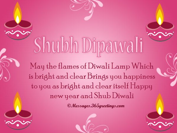 Diwali greetings and card messages diwali greetings diwali and diwali greetings and card messages m4hsunfo