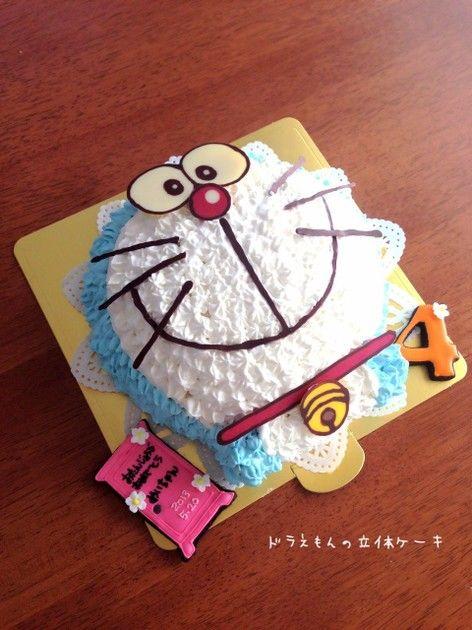 ドラえもん 立体ケーキ by ピクとも レシピ 立体ケーキ こどもの日 ケーキ ケーキ