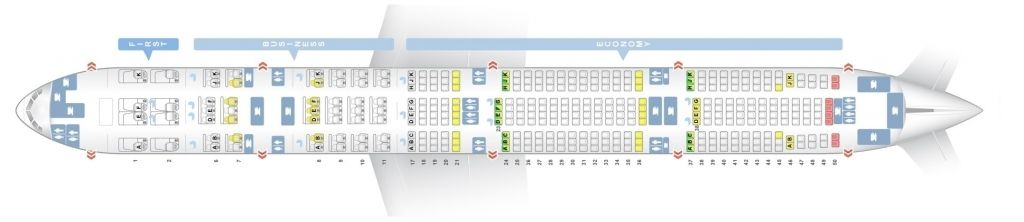 The Most Awesome Emirates Seating Plan