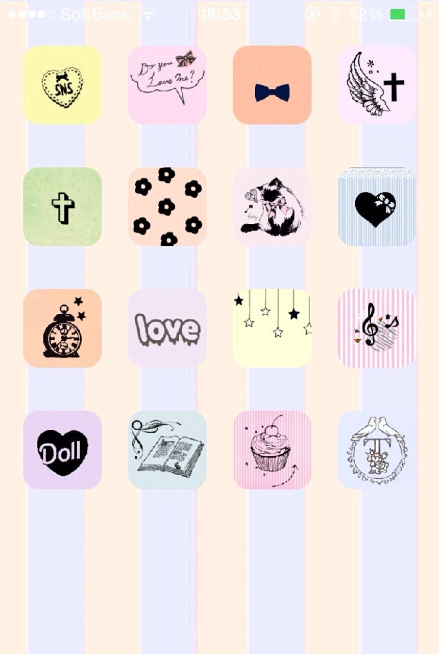 cocoppa iphone cute icon wallpaper Cute home