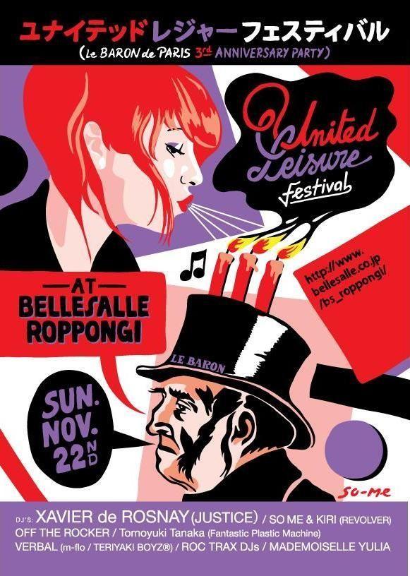 写真はフランスのレーベルED BANGER RECORDSのディレクター、SO MEが手がけたイベントのポスター。レトロ調のデザインが印象的だ。