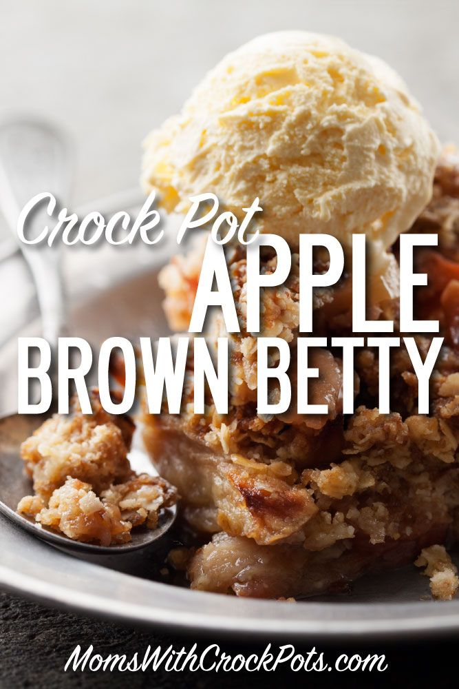 This is one of my favorite crock pot desserts!! You can't go wrong with this Crock Pot Apple Brown Betty with a scoop of vanilla ice cream