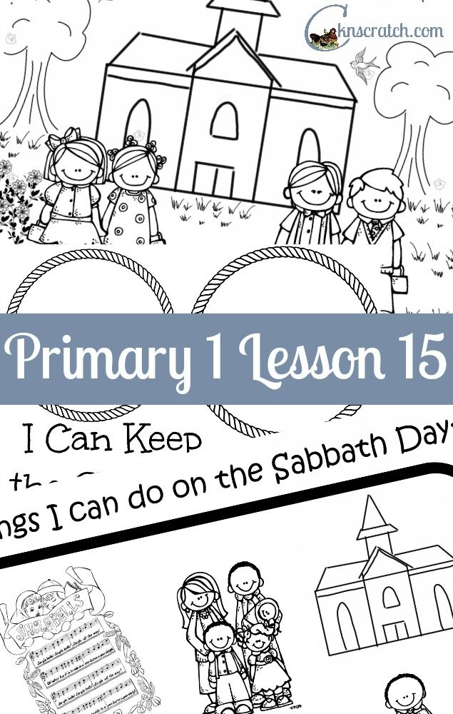 Lesson 15 The Sabbath Is A Day Of Worship Lds Primary Lessons