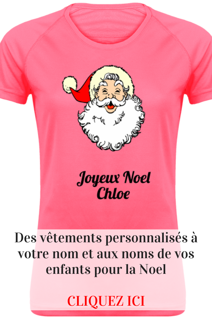 Habit Noel Habit personnalisé pour les fêtes de Noel   T shirts personnalisés