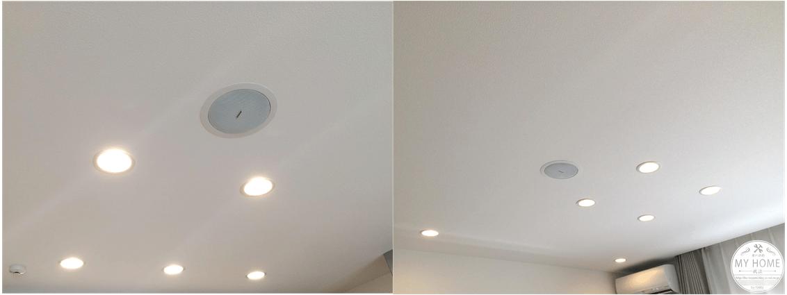 Diy 新築の天井に穴あけてboseの埋込スピーカーを2個設置 我流