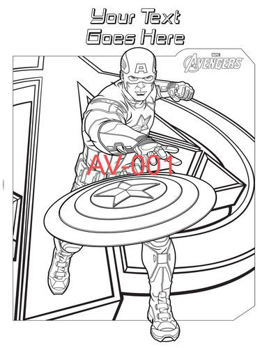 Avengers Personalized Coloring Pages PDF File Only