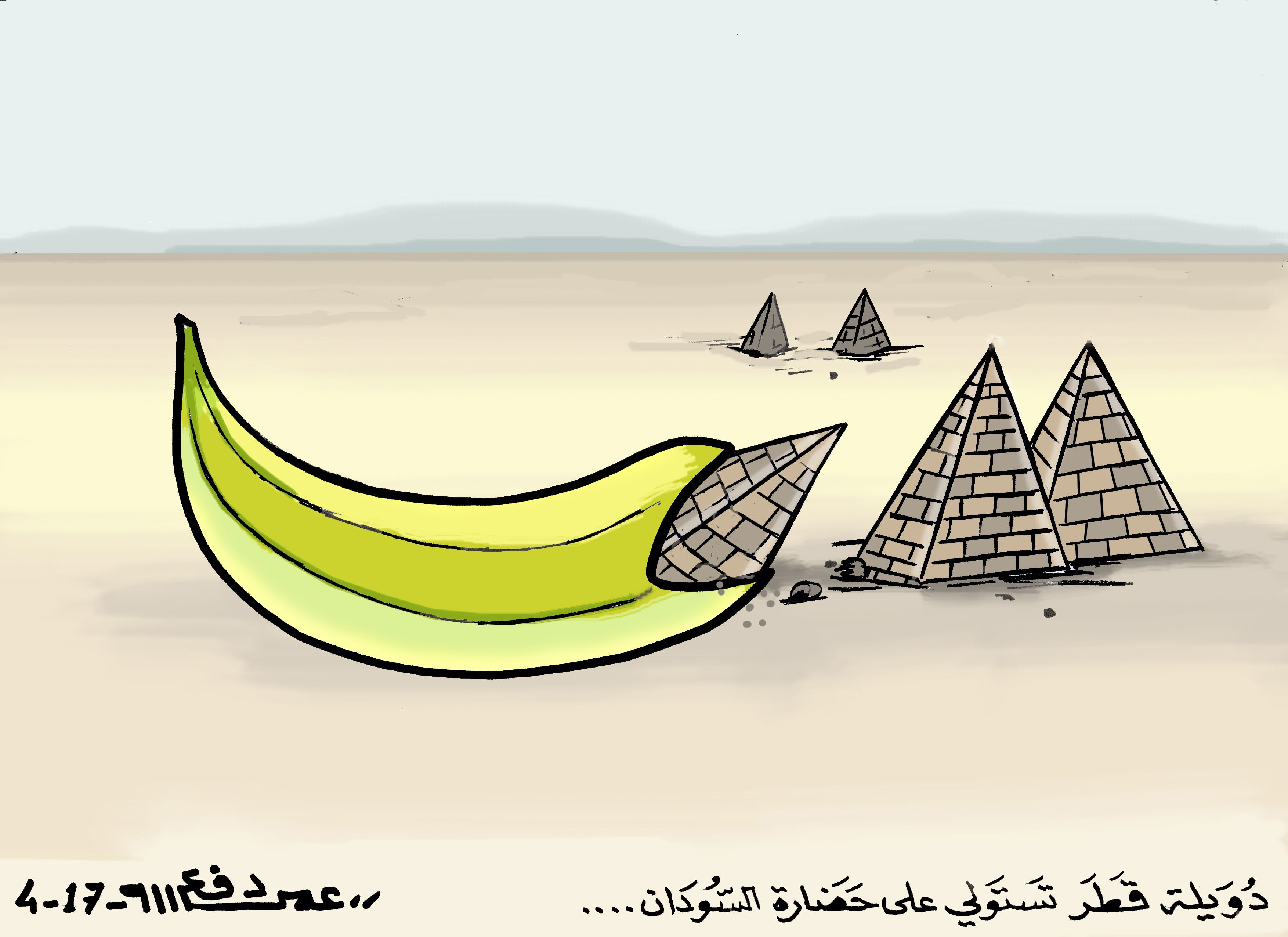 كاركاتير اليوم الموافق 20 ابريل 2017 للفنان عمر دفع الله عن اهرامات السودان