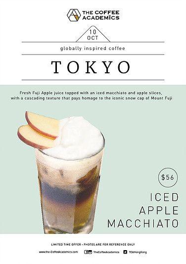 The Coffee Academics Original Conceptions Fuji Apple Coffee The Originals