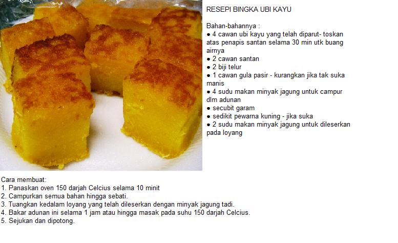 Resepi Bingka Ubi Asian Desserts Recipes Favorite Recipes