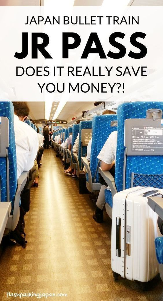 Does the JR pass REALLY save money on Japan bullet train