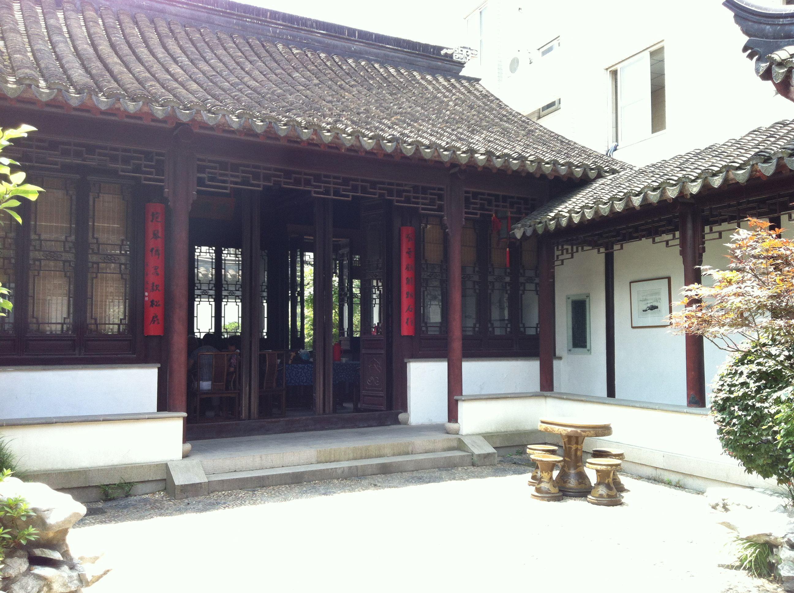 Shuzhou garden