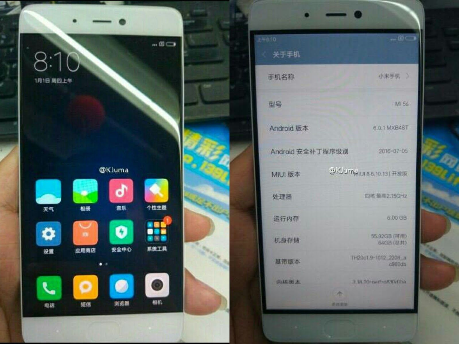 6GB RAM Xiaomi Mi 5s Model Leaks Could Launch Soon android google