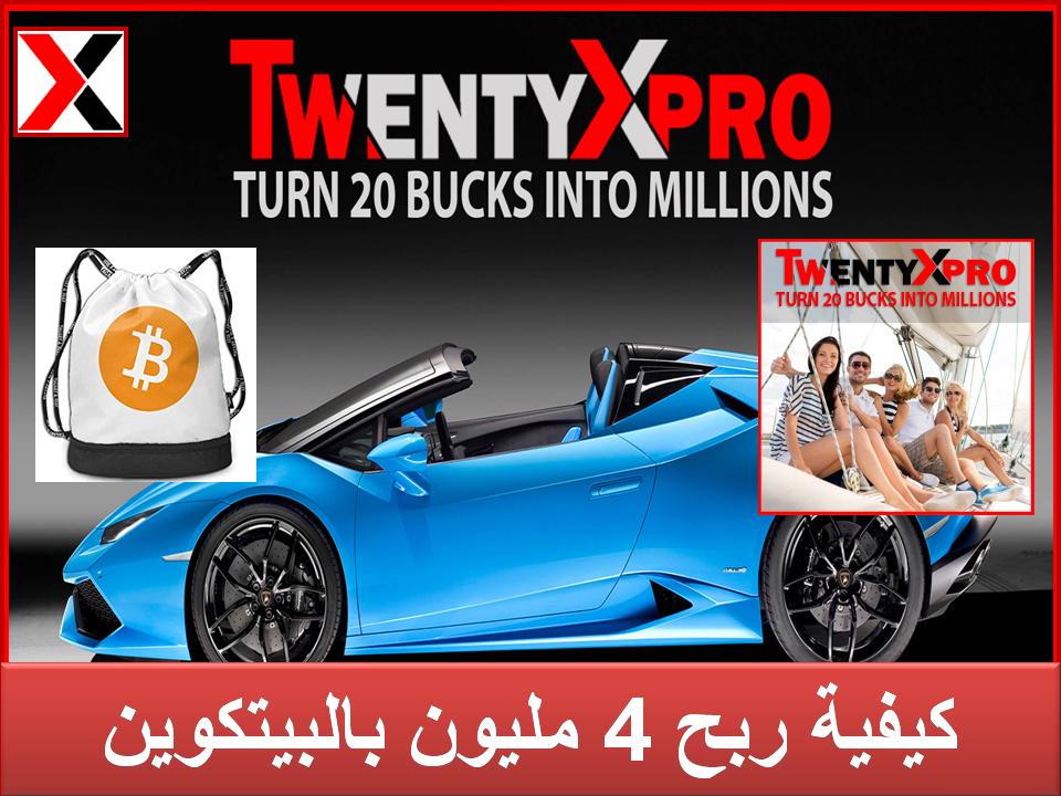 هل يمكنك ربح 4 مليون يورو مقابل 20 يورو بالبيتكوين 4 Million Euros In Bitcoin 20 Btc Sports Car Turn Ons Sports