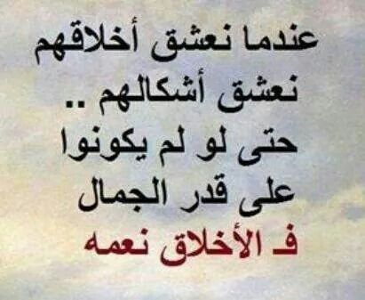 نعمه الأخلاق Words More Than Words Arabic Calligraphy