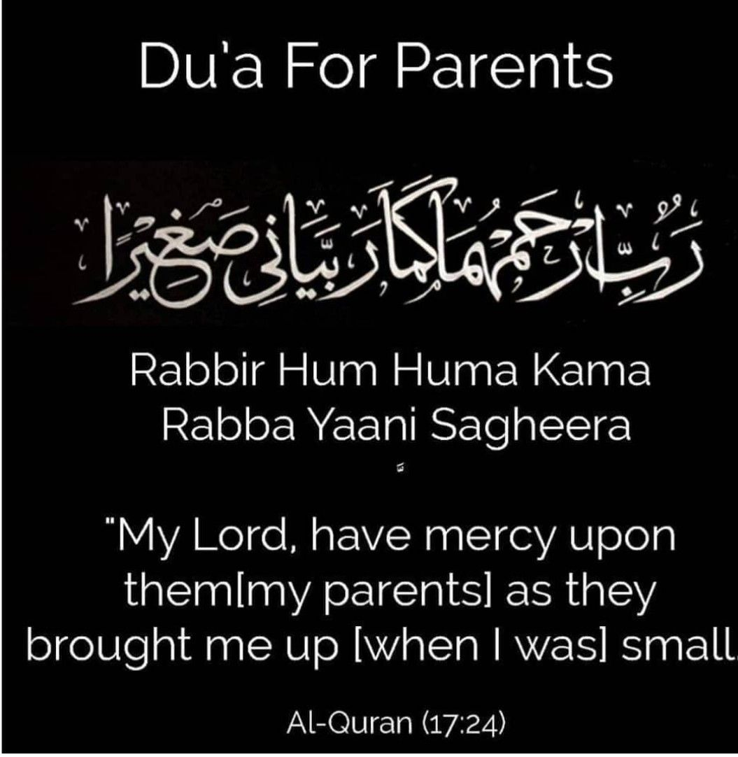 Dua For Parents Islamic Inspirational Quotes Islamic Quotes Learn Islam