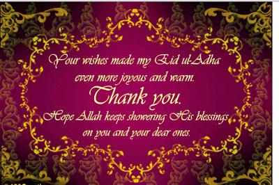 Httpeiduladhawishes2016201608eid mubarak wishes 2016 eid sms wishes greetings pics m4hsunfo Choice Image