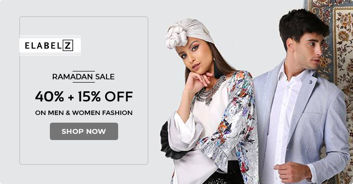 Ramadan Sale Upto 40 Off Extra 15 Discount On All Fashion Orders Elabelzme Elabelz Mylabelz Wo Womens Fashion Shopping Promo Codes Online Women Brands