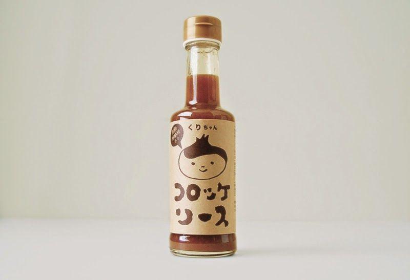 Selección del mejor packaging japonés tradicional, contemporáneo y