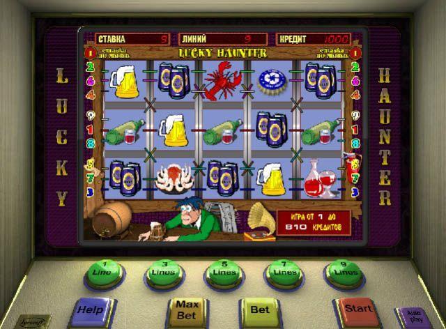 Игровые автоматы крышки на телефон продам игровые автоматы б у адмирал