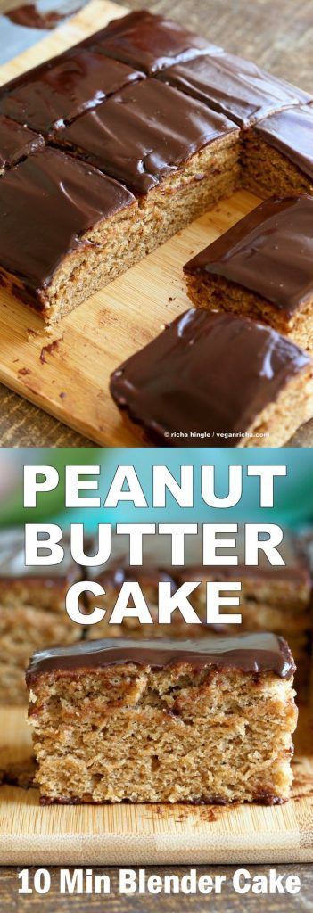 Peanut Butter Cake with Chocolate Peanut Butter Glaze. Easy 7 Ingredient Blender Cake. Ready in 25 minutes. #Vegan #Cake #Recipe | VeganRicha.com