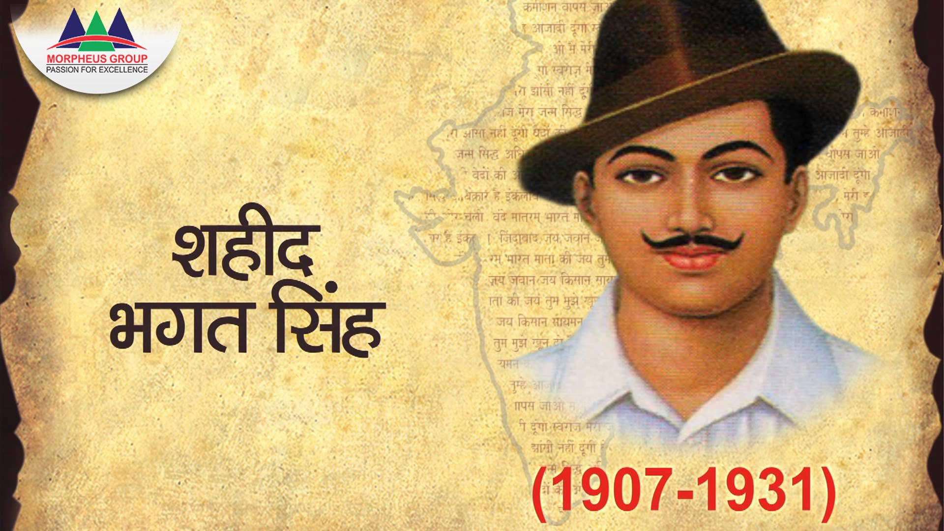 Morpheus Group pays tribute to Shaheed Bhagat Singh on his