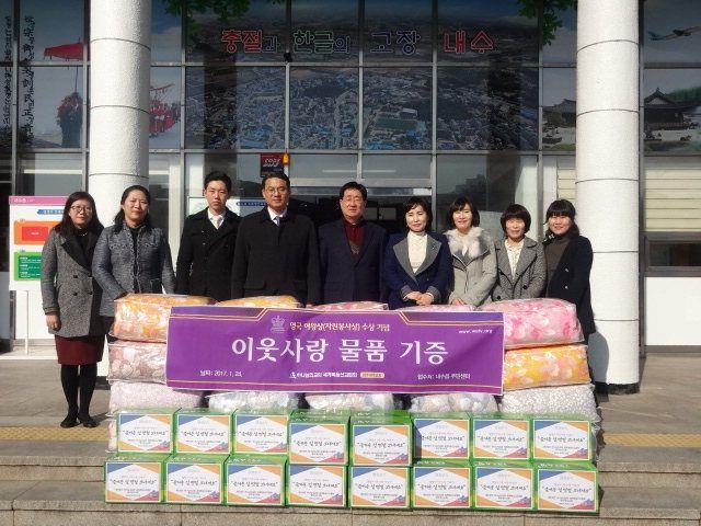청주 청원구 내수읍 내수 하나님의교회(목사 송상우)는 24일 오후 내수읍사무소를 방문해 내수지역의 저소득 가정에 지원해 달라며 100만원 상당의 겨울이불 20채와 김 선물 세트를 기탁했다.